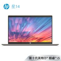 HP 惠普 星14-ce3081TX 14英寸笔记本电脑(i5-1035G1、16GB、512GB、MX330)