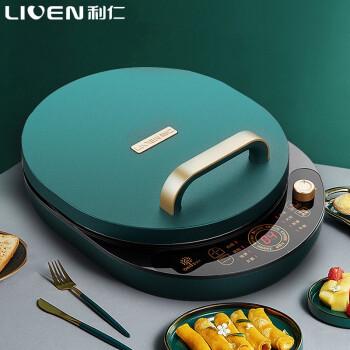 利仁(Liven)电饼铛家用双面加热煎饼烙饼锅煎烤机加深烤盘绿洲系列三明治早餐机G-3