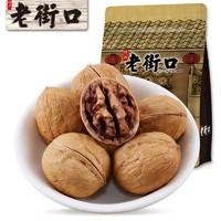 LAO JIE KOU 老街口 奶香味核桃 500g*2袋