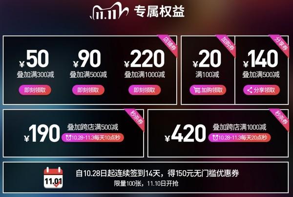 促销活动:天猫精选 saucony官方旗舰店 双11价创新低~