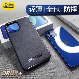 OtterBox 苹果12手机壳 symmetry炫彩时尚透明