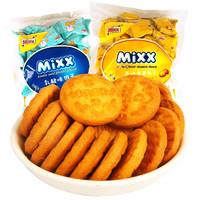 Mixx饼干乳酸味原味小圆饼干235g袋装 *3件