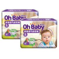 OHBABY 欧贝比 超薄透气 婴儿纸尿裤 S码64片