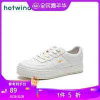 热风2020年秋季新款女士时尚休闲小白鞋H14W0781