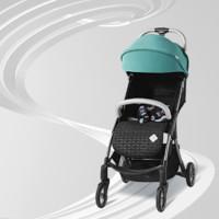babycare 婴儿自动折叠手推车 雀湖绿