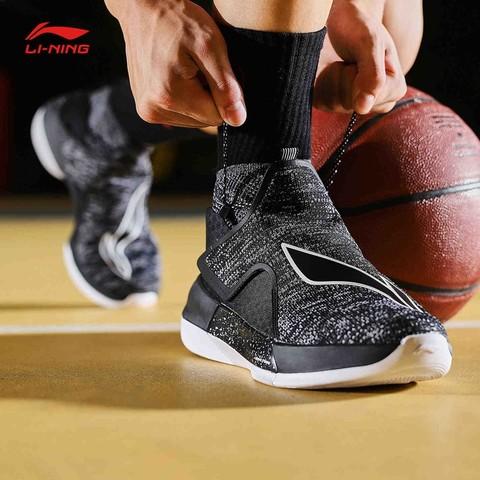 LI-NING 李宁  ABAN025 男士篮球鞋