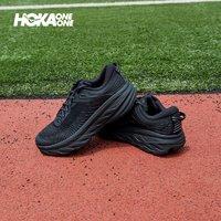 宝藏新品牌 : HOKA ONE ONE女邦代7公路跑步鞋Bondi7防滑厚底减震轻便运动鞋黑