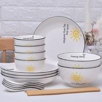 居聪 欧式简约家用陶瓷碗 8件