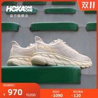宝藏新品牌 : HOKA ONE ONE男女款克利夫顿7减震公路跑步鞋Clifton7轻便运动鞋