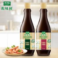 太太乐 原味鲜特级鲜酱油 900ml+ 福临门 泰玉香莲花香米 2.5kg