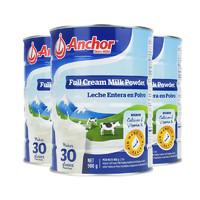 双11预售、88VIP: Anchor 安佳 进口全脂罐装成人奶粉 900g*3罐