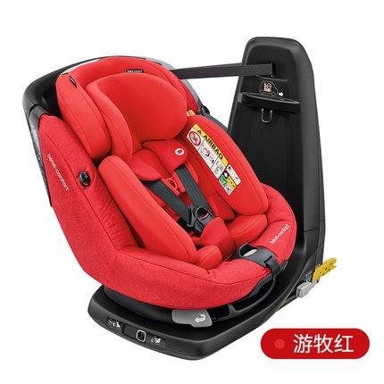 MAXI-COSI 迈可适 Axissfix Plus 儿童安全座椅 0-4岁