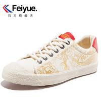 Feiyue. 飛躍 FYH/0036 男士帆布鞋 (米金、43)