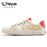 feiyue/飞跃×BIZZCUT别闹联名款风生水起中国风帆布鞋男女休闲鞋