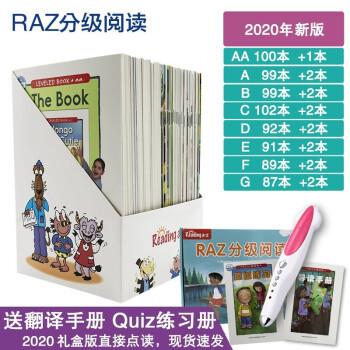 RAZ分级读物全套 英语启蒙分级绘本raz-Kids C级102本(送练习册+翻译+电子资料)