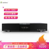 芝杜ZIDOO UHD2000硬盘播放器4KHDR UHD 3D高清蓝光播放机HIFI解码播放器 黑色