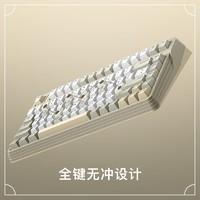 IQUNIX L80 拉斐尔 机械键盘 三模 红轴