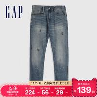 Gap男装做旧修身牛仔裤夏季589981 E 2020新款潮流男士裤子