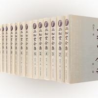 《三松堂全集 第二版 附录:冯友兰先生年谱初编(共十五册 )》团购价480元_中国图书网淘书团