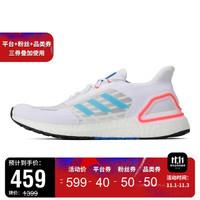 adidas阿迪达斯2020男子ULTRABOOST S.RDY跑步BOOST跑步鞋FY3470 FY3470 40.5