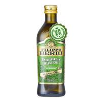 FILIPPO BERIO 经典特级初榨橄榄油 750ml *2件