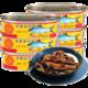 Eagle-Coin 鹰金钱 金奖豆豉鲮鱼罐头 227克g *3件 189.09元(双重优惠)