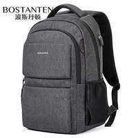 波斯丹顿双肩包潮流男士商务电脑包校园大容量书包休闲旅行复古背包男