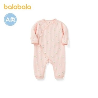 Balabala 巴拉巴拉 婴儿夹棉服