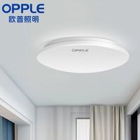 OPPLE 欧普照明 白玉 led吸顶灯 (直径18cm)