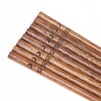 双枪  儿童防滑鸡翅木筷 3双 18cm *2件