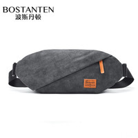 波斯丹顿男士胸包潮流帆布腰包学生斜挎背包休闲运动单肩包小包 深灰色
