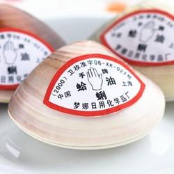 蛤蜊油 护手霜 体验 3个装