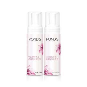 旁氏(POND'S)樱粉亮泽洁面泡泡 卸妆洗面奶150ml*2(日本氨基酸 改善肤色暗沉 温和不紧绷)-套装已含附件商品