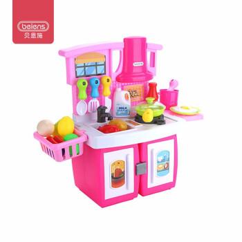 京东PLUS会员:贝恩施早教启蒙玩具儿童玩具仿真过家家百变厨房套装男孩女孩玩具粉色(新老包装随机发货) *4件