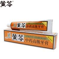黄芩 中药高级牙膏 110g*9支