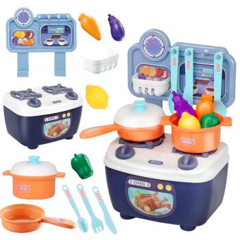 儿童小镇 厨房过家家套装玩具 18件套蓝色