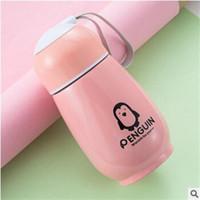 迈乐佳 新款学生企鹅杯保温杯 粉色 150ML