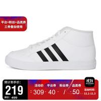 adidas阿迪达斯2020男子VS SET MID篮球场下休闲篮球鞋FY3042 42.5