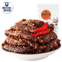 科尔沁川香牛肉105g 休闲零食小吃川味特产还有烧烤泡椒味可选