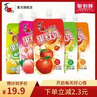 喜之郎吸吸果冻cici果粒爽饮料多口味儿童零食果汁果冻350ml/袋
