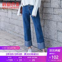 韩都衣舍2020新款秋装韩版翻边老爹显瘦高腰阔腿裤牛仔裤女NG7489