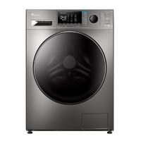 小天鹅(LittleSwan) TD100VT86WMADT5 10公斤洗干一体机 滚筒洗衣机 银离子除菌 智能家电