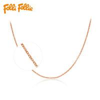 Folli Follie芙丽饰品女简约大方百搭女士锁骨链项链送女友 礼物