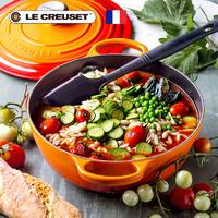法国lecreuset酷彩进口黑珐琅铸铁26cmS级深烧炒锅煎炒炸炉具通用