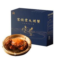 funongtang 富侬堂  大闸蟹 全母2两母蟹 共8只