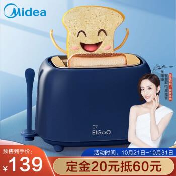 美的(midea)多士炉烤面包片机全自动家用小型吐司机不锈钢2片早餐机神器三明治机RP2L18W1A 7档烘烤