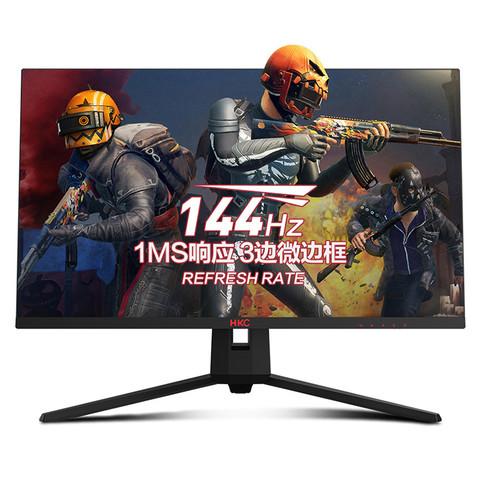 HKC IG24 24英寸144hz显示器IPS平面游戏电脑电竞显示屏小金刚
