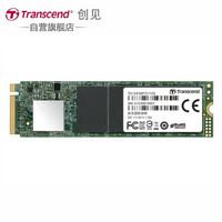 创见(Transcend)SSD固态硬盘 M.2 2280 NVMe PCIe Gen3 x4 MTE110S 1500m/s 1T