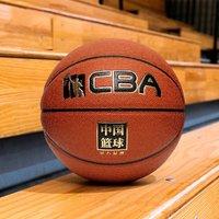 CBA篮球PU材质防滑耐磨室内室外比赛通用青少年5号篮球