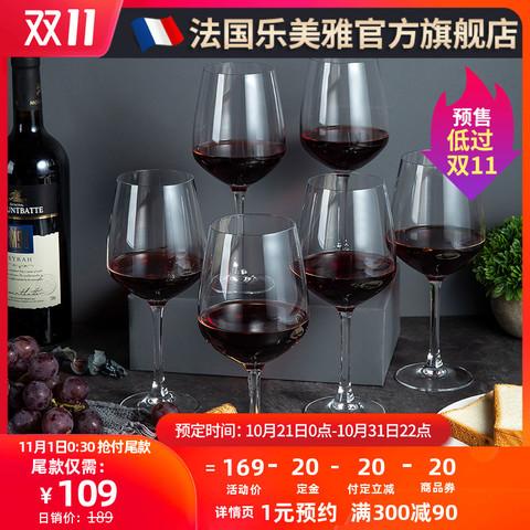 乐美雅高脚杯玻璃家用欧式创意个性大号套装家用红酒杯12件套